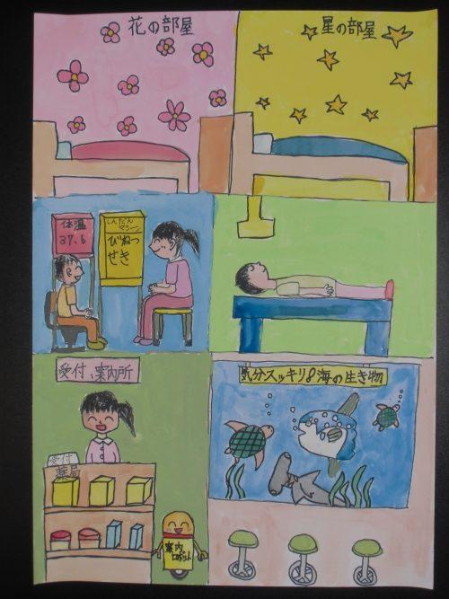 (11)【院長賞】高野小5年 大山はるな